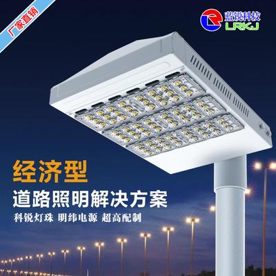 广场公园专用市政LED路灯160W过CE FCC ROHS TISI UL认证质量保证