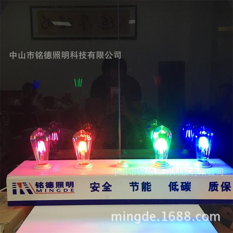 彩色红 绿 蓝紫led灯丝灯ST64 2W 4W 6W 8W 复古钨丝灯LED灯丝灯