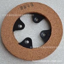 电机刹车片 工业缝纫机离合器刹车片 电机零配件