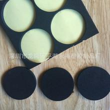 厂家生产 圆形环保eva胶垫 高弹eva脚垫 eva垫片电器自粘防滑垫