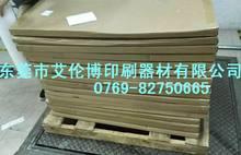 印刷機橡皮滾筒襯墊 炮底紙 滾筒襯紙 橡皮布襯紙 單價請咨詢