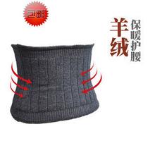 羊絨護腰 保暖腰封 防寒保暖正品 腰椎間盤突出 腰肌勞損包郵