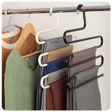 创意S型多层裤架 多功能加厚铁艺裤架子 衣柜收纳整理省空间裤夹