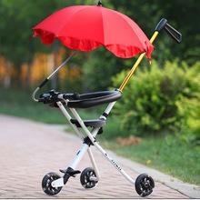 遛溜娃神器米高款带伞简易轻便携儿童折叠车三轮婴儿超轻手推车