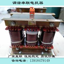 低压电容器90KVAR标配CKSG-5.4/0.48-6串联电抗器 三相共补480V