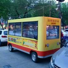 大批量生產銷售移動小吃車美食流動餐車電動四輪早餐車地攤餐車