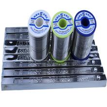 焊锡厂家诚招全国焊锡代理商、加盟商一件代发质量保证无忧退换货