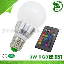 厂家直销 led球泡灯 螺口E27球泡3w智能调光rgb球泡灯 带遥控