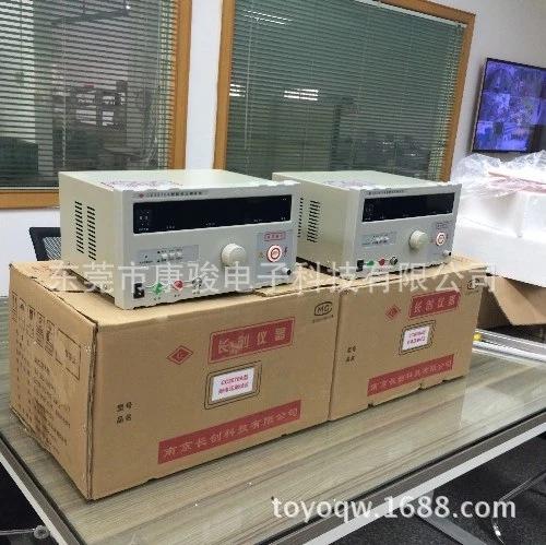 cc2670A型耐电压测试仪 高压仪价格 高压仪质量/批发