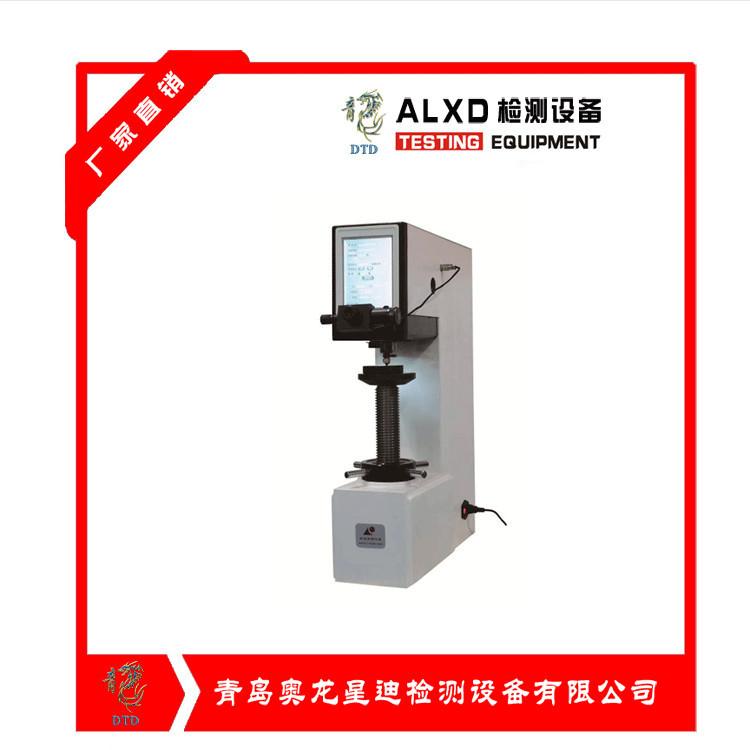 9THB-3000MDX(H)-自动转塔数显布氏硬度计