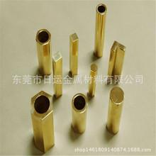 【东莞日运】专业供应 W65钨铜 W50高耐温钨铜板 钨铜圆棒