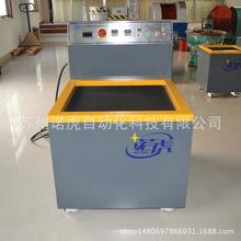 全自動流水線式磁力研磨拋光機 免費送貨上門調試