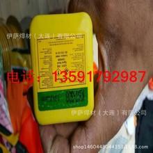 原装进口韩国高丽K-7028LF高张力钢焊条E7028高张力钢焊条