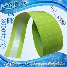 废气处理成套设备13E-132999877