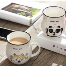 新款动物杯 创意萌杯广告促销陶瓷杯 卡爱萌版卡通杯牛奶杯咖啡杯