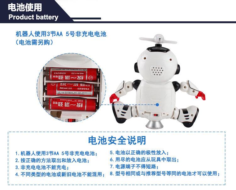 机器人详情图_11