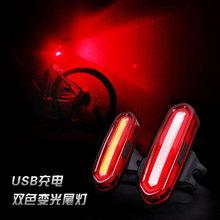Deemount Mountain Bike Đèn hậu USB Sạc Sirius Đèn xe đạp Hai màu Cảnh báo an toàn Phụ kiện đèn Đèn xe đạp