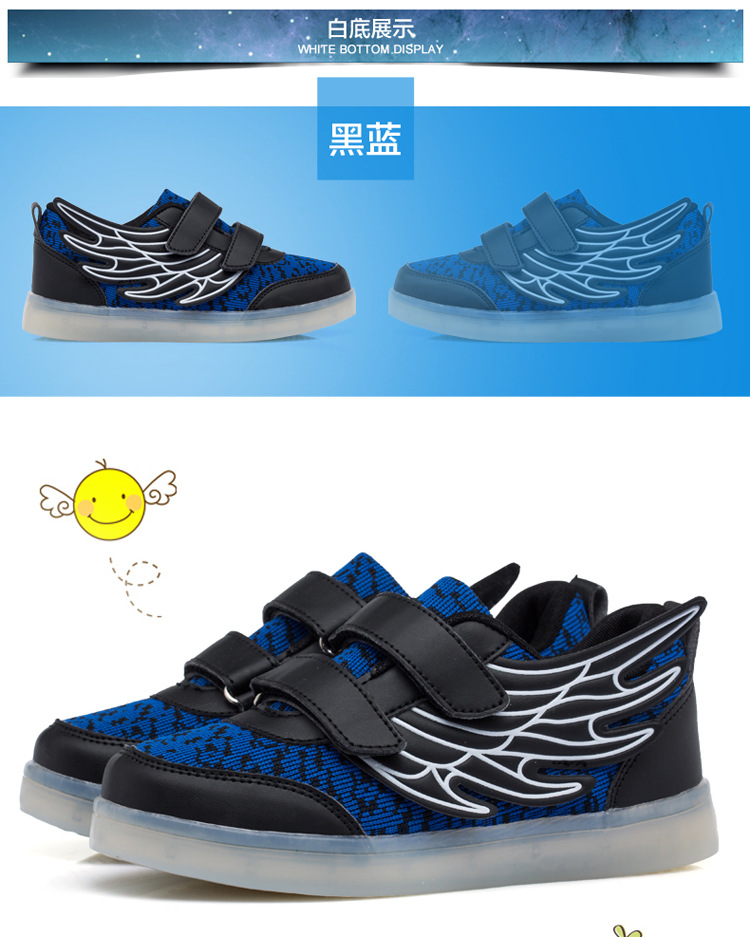 wholesale kids sneakers with led light