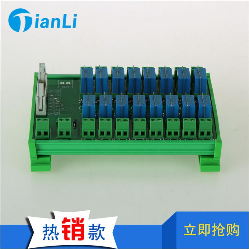 16路小泰科继电器放大板,三菱FX2NC,FX3UC,FX3