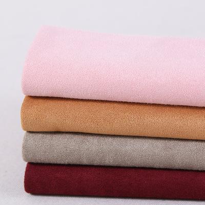 厂家直销鹿纤绒、服装面料 现货供应 时尚鞋材、抱枕、坐垫面料