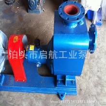 汽油泵 柴油泵 乙醇專用泵 CYZ自吸泵 廠家直銷