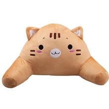厂家直销毛绒玩具可爱卡通腰靠办公室座椅靠背靠垫护腰枕护腰批发