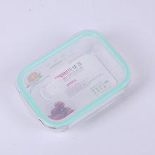 韩式 玻璃保鲜碗 微波炉保鲜盒 日用百货玻璃碗640ml