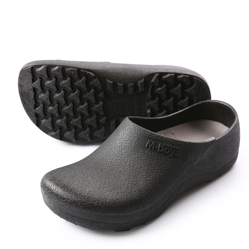 厨房厨师鞋防滑防水防油 手术防护鞋 防针刺伤鞋劳保鞋BM007代发