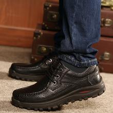 9086春季新品真皮正装商务休闲牛皮鞋中年加棉男鞋?#32844;?#22823;码38-48