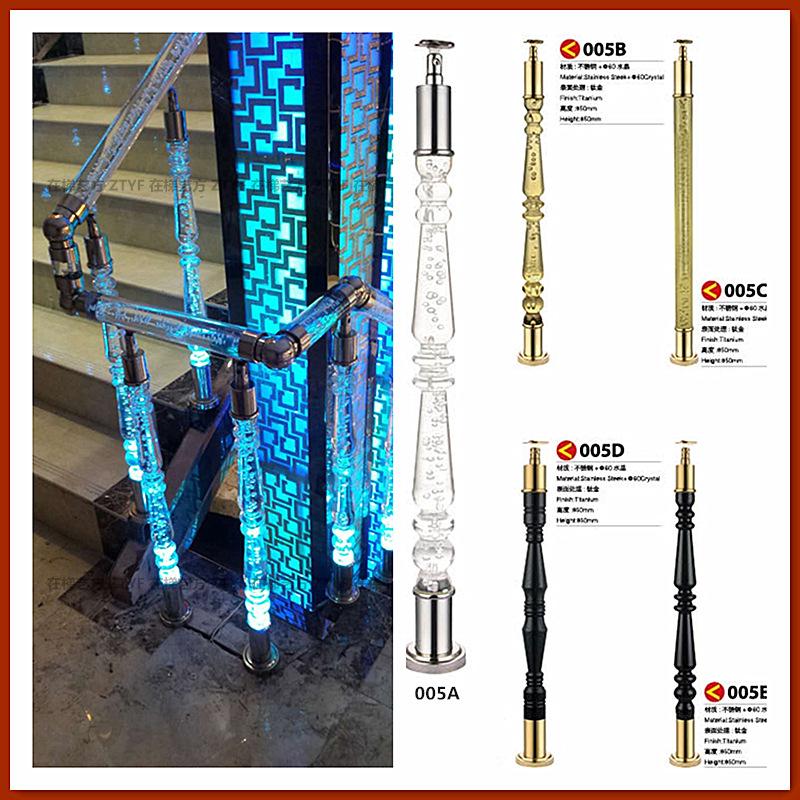 【在梯艺方】亚克力水晶楼梯立柱 栏杆 扶手 生产厂家 欢迎验厂