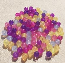 跨境专供 8MM圆形珠子 环保紫外线UV变色珠 感光珠 儿童益智DIY散