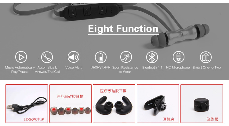 More Sport Magnet Metal Sports Bluetooth Earphone Wireless Earbud Stereo With Mic