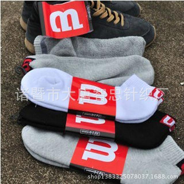 秋冬男士M毛巾运动袜篮球独立包装男船袜子批发外贸原单批发厂家
