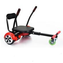 廠家直銷6.5寸電動滑板車 藍牙跑馬燈思維平衡車車架,配件卡丁車