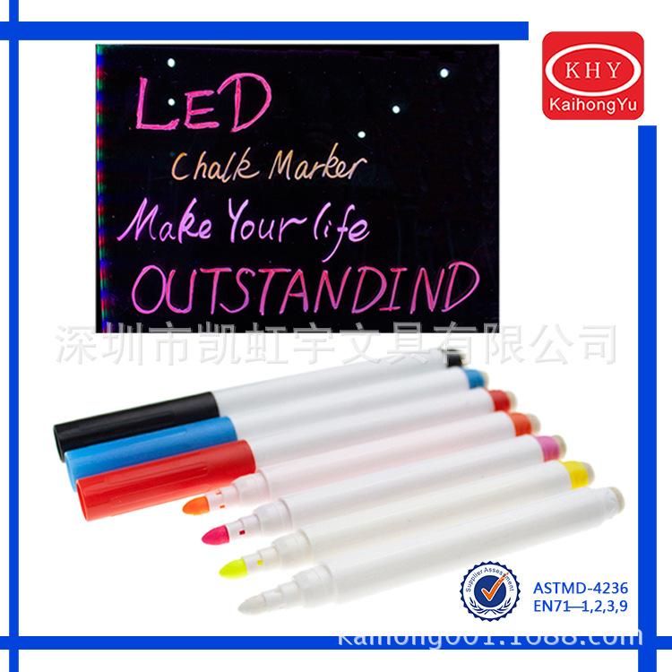厂家直销LED荧光灯板笔 黑板笔 环保出口彩色液体粉笔 DIY涂鸦笔