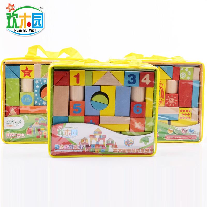 38粒印花数字积木手提装批发儿童早教益智木制大块实木玩具3款选