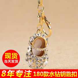 South Korean Creative Gift, Water drill shoes, couple key chain pendant, male and female car key chain Ring D6 ≤ 8