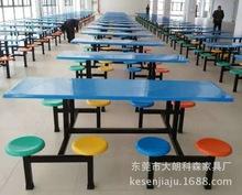 广告桌户外玻璃钢餐桌椅广场露天大排档饭店食堂连体桌椅