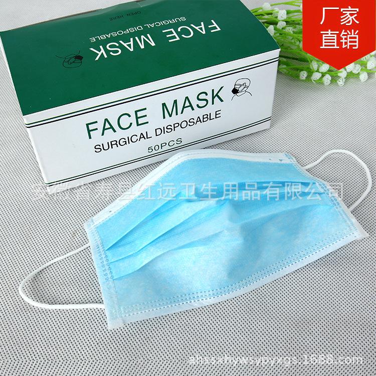厂家直销一次性口罩防尘防霾无纺布透气口罩三层四层OEM