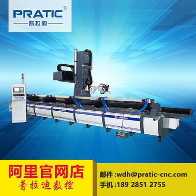 普拉迪铝型材加工 轨道交通立式加工中心 太阳能边框加工设备PC