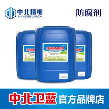 指甲油CD8-843
