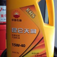 混合气394F-394691611