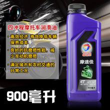 离心泵03C-3418