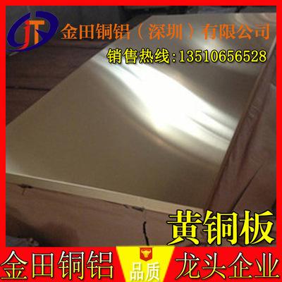 H59铜板拉丝做旧 二维码铜板制作 h62黄铜板rohs 黄铜板生产厂家