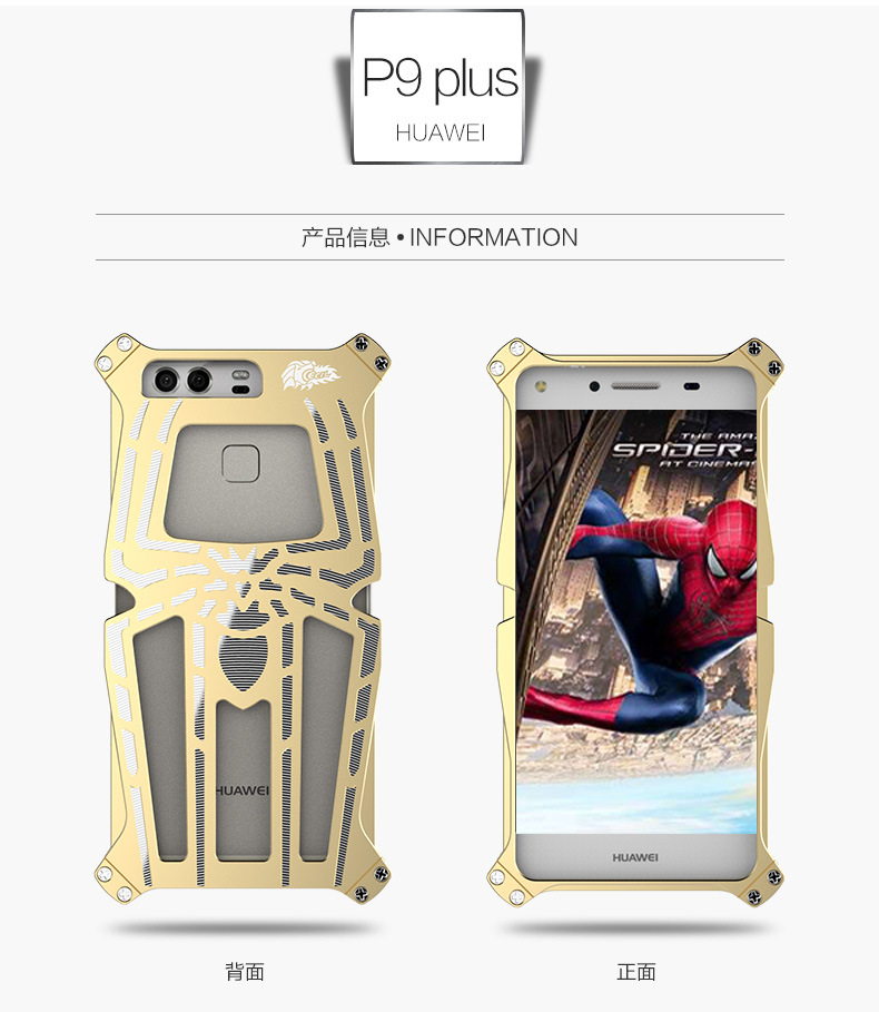 CECIL Spider-Man Aerospace Aluminum Shockproof Metal Shell Case Cover for Huawei P9 Plus