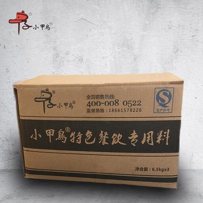 【小甲鳥】正宗重庆鸡公煲专用酱料 500g*35 餐饮美食 特色小吃
