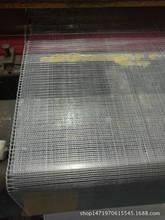 厂家直供 双面胶带专用基材 玻纤网格布 胶带玻纤布基材