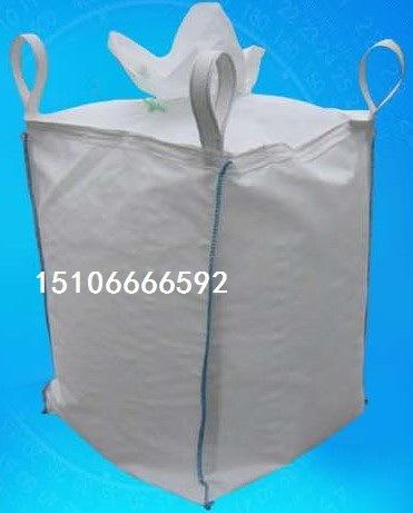 云南永善 绥江 镇雄 彝良厂家生产销售批发 吨包袋 集装袋 太空袋