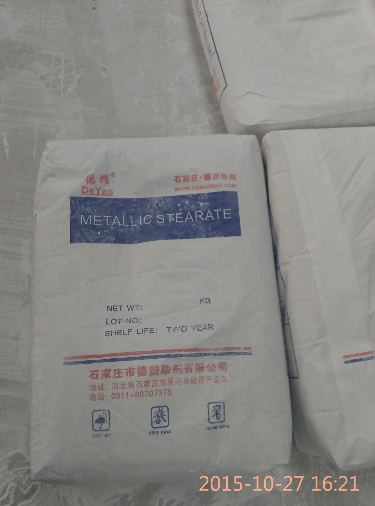 硬脂酸廠家銷售鈣涂料橡膠用熱穩定劑潤滑劑 量大從優