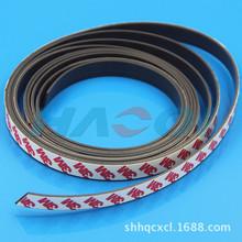 软磁条 广告版背胶磁性条 磁铁条 橡胶磁性贴 软磁铁15*1mm